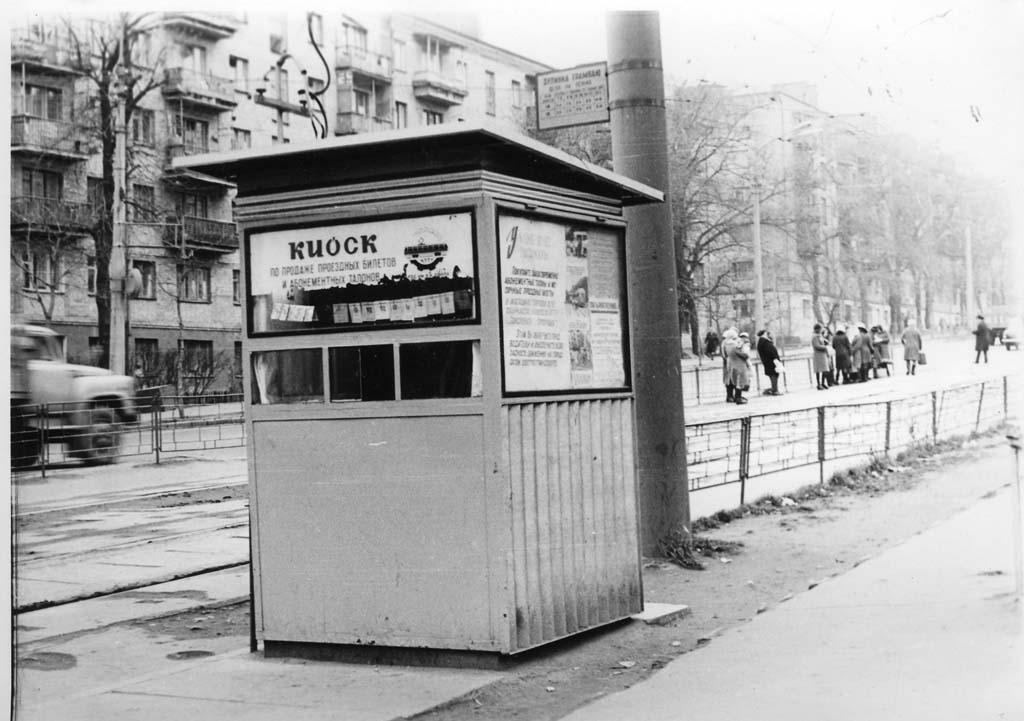 Будучи очень тронут вниманием и сочуствием киевлян к теперешнему состоянию  Киевского трамвая 40e70d81b70b0