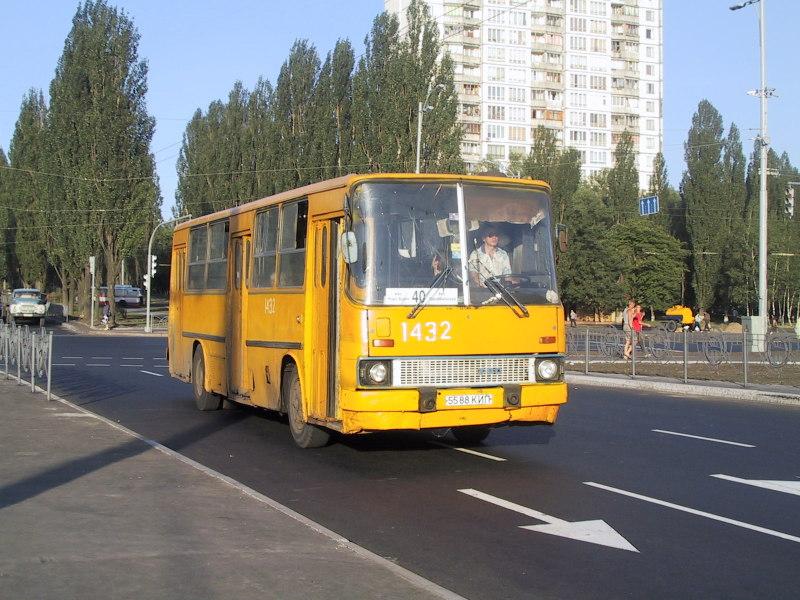Kiev/avtobus/AP-4/1427.JPG