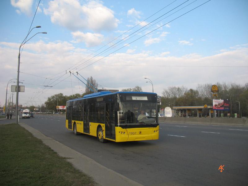 Звичайно! http://tram.mashke.